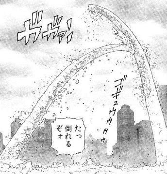Kaos 3d Superman Pe Limited Edition image baalo09 121 gateway arch collapses jpg battle alita wiki wikia