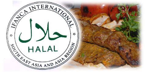 alimentazione e religione l alimentazione nell islam islamitalia it