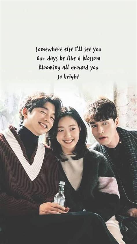 goblin korean drama ringtone mp3 download