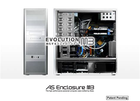 Frustation Is Product 3 3 by アビー Gt プロダクト Gt As Enclosure M3