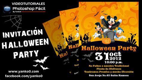imagenes de halloween para invitaciones invitaci 243 n halloween party photoshop youtube