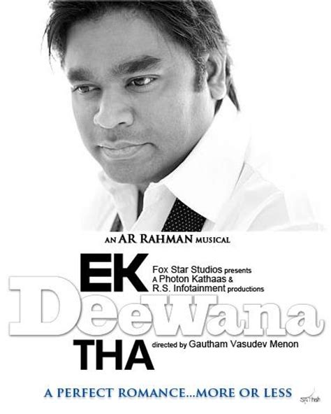 Ek Mohabbat Mp3 Download Ar Rahman | mp3 latest songs free download kya mohabbat ft ar rahman