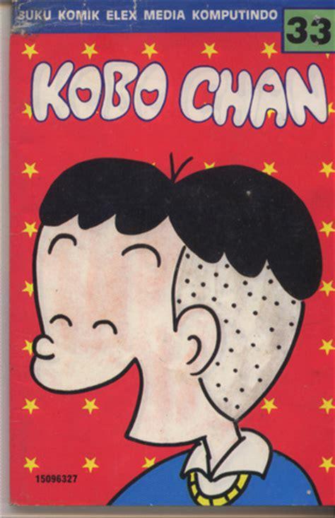 Kobochan Vol 23 kobo chan vol 33 by masashi ueda reviews discussion