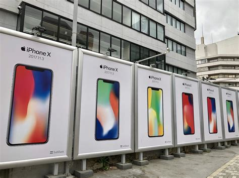 iphone  billboards appearing   cities