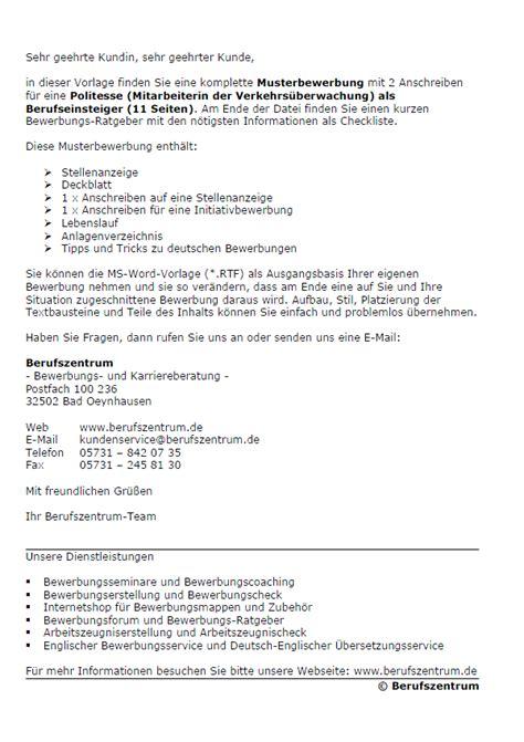 Bewerbung Coach Bewerbung Deckblatt Vorlage 3 Besttigungsschreiben Nach Posteingang Ihrer Bewerbung