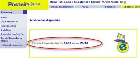 saldo banco posta poste italiane il servizio di saldo e lista movimenti