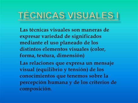 imagenes sensoriales visuales wikipedia las tecnicas visuales