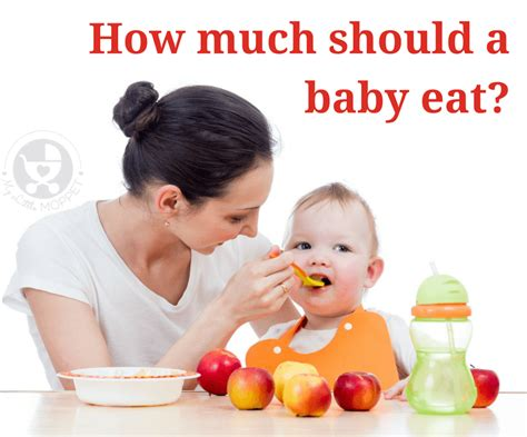 how much should a eat how much should a baby eat