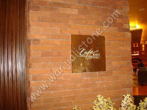 terracotta wall brick project for marco polo hotel02