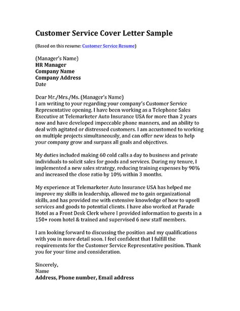 Service Improvement Letter Customer Service Cover Letter Sle Resume Exle