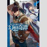 Japanese Demons Anime | 457 x 672 jpeg 67kB