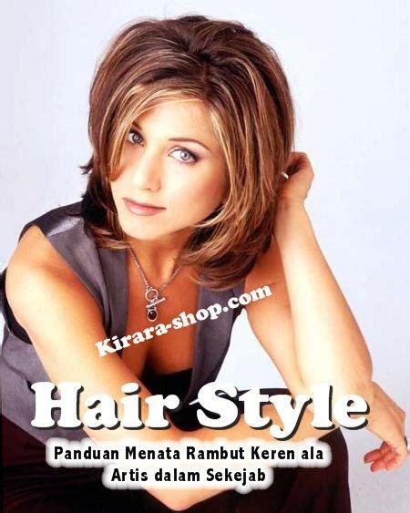 9 Gaya Rambut Yang Akan Membuat Cantikmu Terpancar by Fesyen Rambut Simple Style 10 Gaya Rambut Simple Cantik