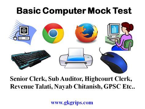 basic computer course dca adca free course