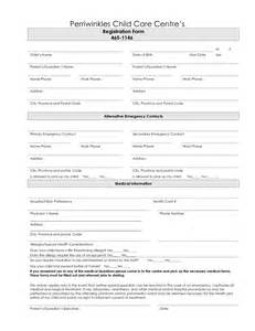 child care registration form template 7 best images of printable daycare forms free daycare