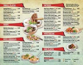 restaurant menu printing services that will get the best