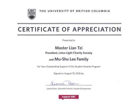 certificate of appreciation for donation template certificate of appreciation for donation template 28