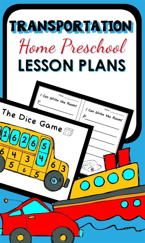 transportation theme home preschool lesson plan home