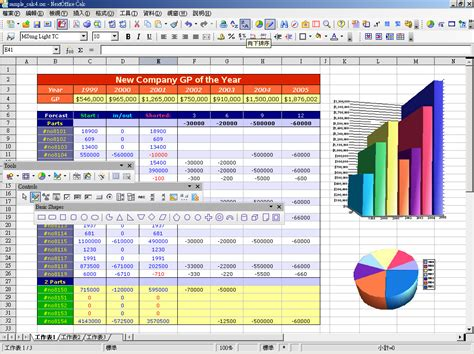 liferay layout template exle excel spreadsheet clipart 72