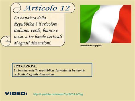 testo della costituzione italiana costituzione italiana