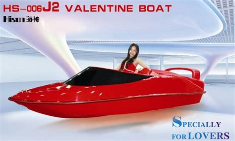 valentines ski packages the boat from jiujiang hison motor boat