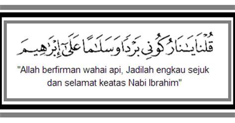 Buku Mencari Allah Nabi Ibrahim Ali Muakhir ohmyvitamins mengurangkan panas demam dgn surah al anbiya ayat 69