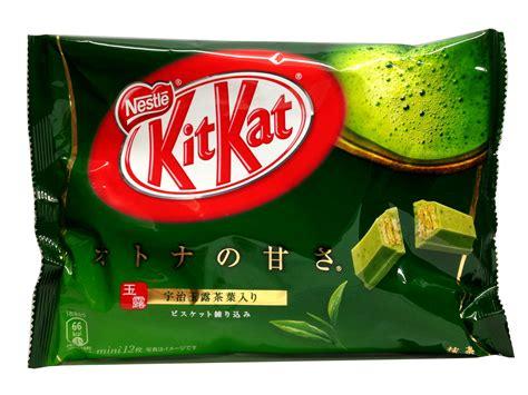Kitkat Green Tea Malaysia buy sg japan nestle matcha green tea bitter kit