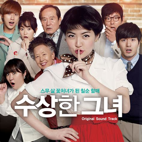 film korea miss granny 7 reasons to watch shim eun kyung s miss granny this weekend