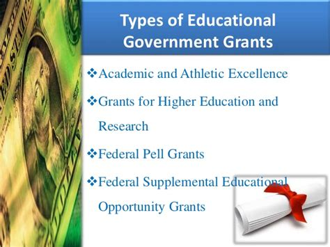 grants for education government grants for education