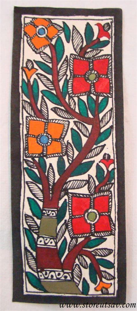 doodle stationery india 380 best images about madhubani painting on