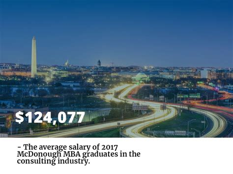 Georgetown Career Services Mba by Georgetown Mcdonough Reveals 2017 Employment Report Metromba