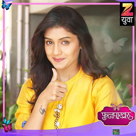 tv serial phulpakharu zee yuva marathi tv serial cast story