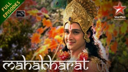 film mahabarata full mahabharat 2013 all episodes of complete series full hd