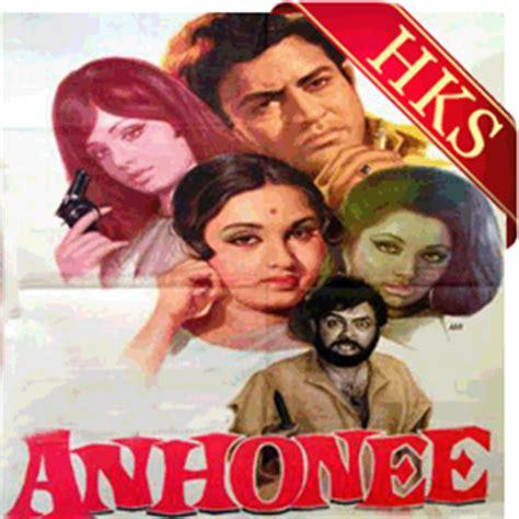 download mp3 from hungama hungama ho gaya video karaoke songs hindi karaoke shop