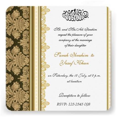 luxury muslim wedding invitations uk best 25 muslim wedding invitations ideas on