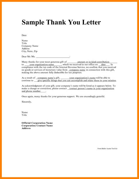 Acknowledgement Letter With Thanks acknowledgement letter exles