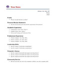 Resume Mission Statement Exles by Computer Support Computer Support Mission Statement