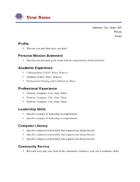 Resume Mission Statement by Academic Resume A4 Template