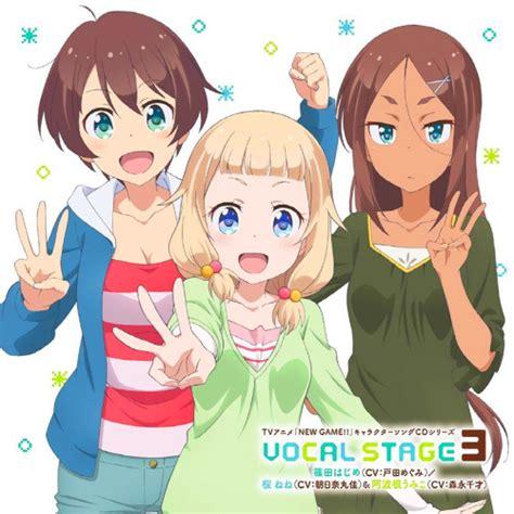 New Gamis 1 new キャラクターソングcdシリーズ vocal stage 1 4 saikou