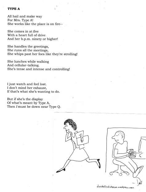 a poem poetry david ellis dickerson