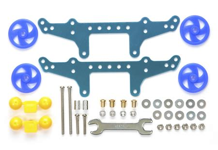 Tamiya Stabilizing Plates No 15064 rear aluminum plate set light blue