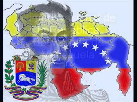 imagenes simbolos naturales de venezuela s 237 mbolos patrios de venezuela youtube