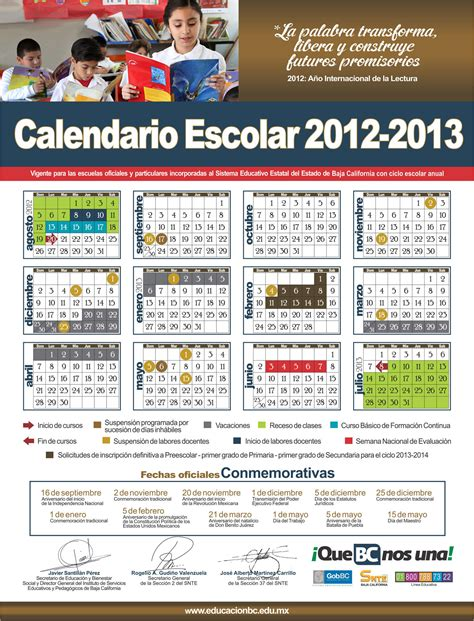 calendario baja 2012 2013 supervision escolar zona 55