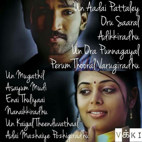 Tamil Movie Song Quotes Images | 25 best ideas about tamil songs lyrics on pinterest