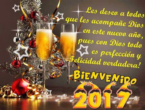 imagenes y frases año nuevo frases de navidad y feliz a 241 o 2017 para descargar frases