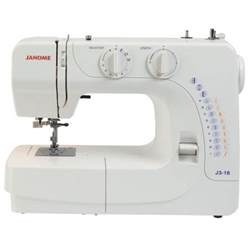 Janome J3 18 Sewing Machine Buy