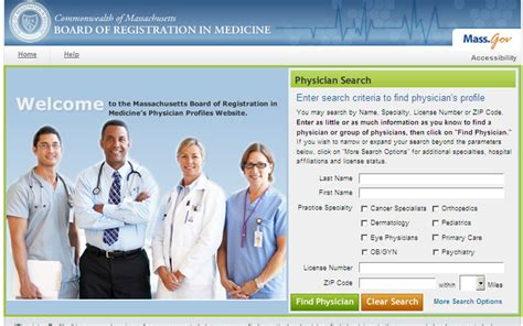 Md Search Lookup Entering Hospital Information Physician Lookup And Viewing Labs
