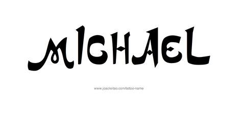 tattoo lettering michael michael name tattoo designs