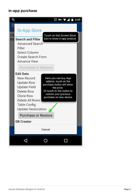 access android access database mangaer for android