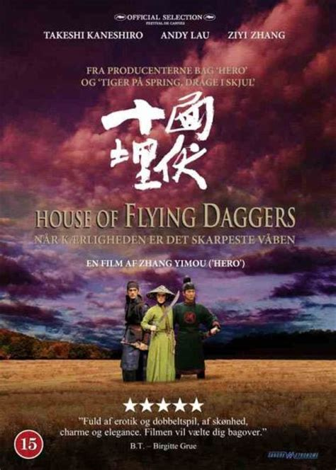 house of flying daggers music house of flying daggers 2004 on collectorz com core movies