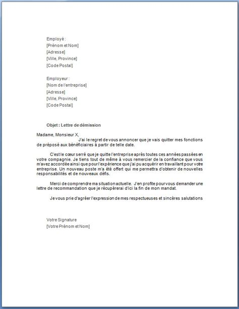Lettre De Motivation De Brancardier Lettre De Motivation Brancardier Employment Application